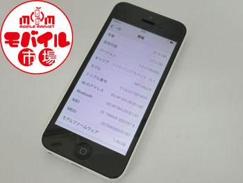 モバイル市場☆中古★SoftBank iPhone5C 32GB☆MF149J/A★〇判定☆白ロム★買取りました♪