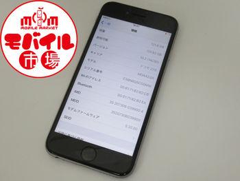 モバイル市場☆docomo iPhone6 128GB★〇判定☆MG4A2J/A★買い取りました♪