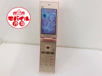 モバイル市場☆au MARVERA KYY08★ピンク☆買い取りました♪