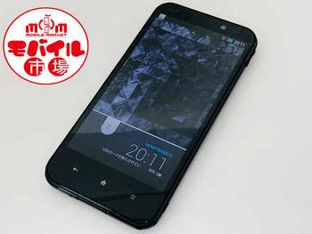 モバイル市場☆au AQUOS PHONE SERIE SHL22★〇判定☆ブラック★買取りました♪