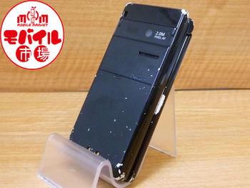 【モバイル市場】中古☆SoftBank★840P★格安☆本体★白ロム☆入荷!