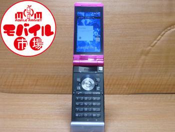 【モバイル市場】au☆EXILIMケータイ★CA006☆格安★白ロム★入荷!