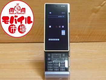【モバイル市場】超美品☆au☆iida PLY TSX04☆中古★白ロム★入荷!