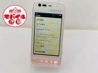 モバイル市場☆SoftBank★HONEY BEE☆101K★〇判定☆ホワイトピンク★買取りました♪