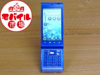 【モバイル市場】中古☆au☆AQUOSPhone★IS11SH☆格安白ロム★入荷!