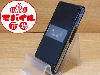 【モバイル市場】中古☆docomo★SH-02A☆ドコモ★白ロム☆入荷!