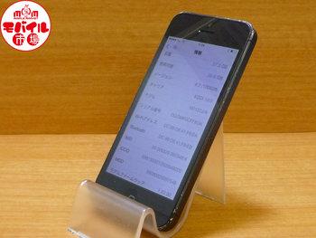 【モバイル市場】中古★au☆iPhone5 32GB★残債なし☆白ロム★入荷!!