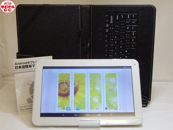 【モバイル市場】中古★アンドロイドタブレット☆BS1078 8GB☆入荷