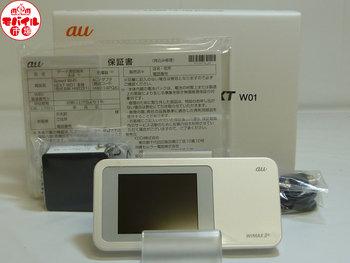 【モバイル市場】新品☆au☆Speed Wi-Fi NEXT W01★○判定★入荷