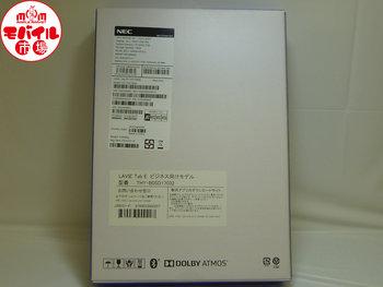 【モバイル市場】新品未開封★NEC PC-TE510BAL LAVIETabE☆入荷!