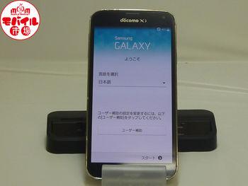 【モバイル市場】中古★docomo★GALAXYS5 SC-04F☆白ロム☆入荷!