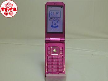 【モバイル市場】中古★SoftBank☆PANTONE3 001SH☆白ロム☆入荷!
