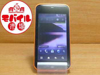 【モバイル市場】中古★au☆IS03★携帯☆本体★格安★白ロム☆入荷