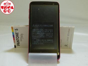 【モバイル市場】新品 SoftBank★PANTONE5 107SH☆白ロム★入荷!