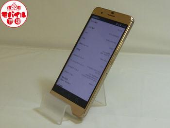 【モバイル市場】美品☆Huawei☆honor6 Plus PE-TL10☆入荷!