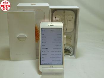【モバイル市場】超美品☆SoftBank☆iPhone SE 16GB☆白ロム☆入荷!