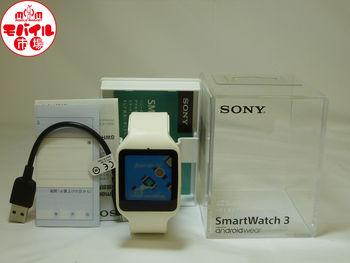 【モバイル市場】中古☆SONY Smart Watch3 SWR50☆入荷!