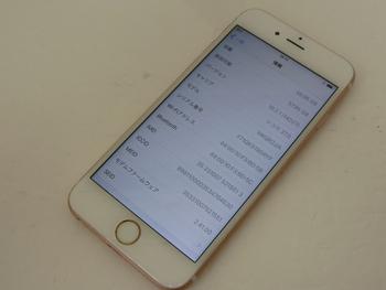 モバイル市場☆docomo★iPhone 6S 64GB☆ローズゴールド入荷!!