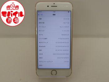 モバイル市場☆docomo★iPhone6S 128GB★白ロム☆〇判定★入荷♪