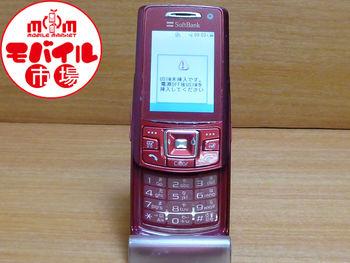 【モバイル市場】中古★SoftBank☆709SC★残債なし☆白ロム★入荷