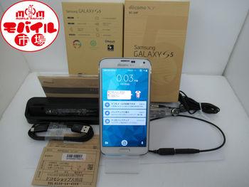 モバイル市場☆美品★docomo☆GALAXY S5 SC-04F★〇判定☆スマホ入荷♪