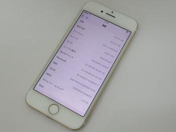 au★iPhone7 128GB☆MNCM2J/A★ゴールド☆白ロム★税込☆スマホ入荷♪
