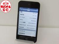 モバイル市場☆中古★Apple iPod touch 32GB☆・・・
