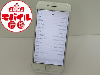 モバイル市場☆超美品★au iPhone6 64GB☆MG4H2J/A★〇判定☆白ロム★買取りました♪