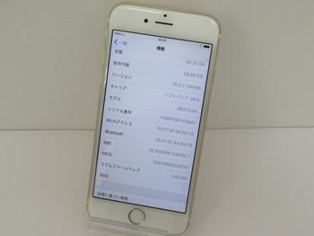 SoftBank☆iPhone6 64GB★NG4J2J/A☆ゴールド★買取ました♪