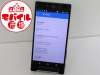 モバイル市場★docomo☆SO-03H★Xperia Z5 Pre・・・