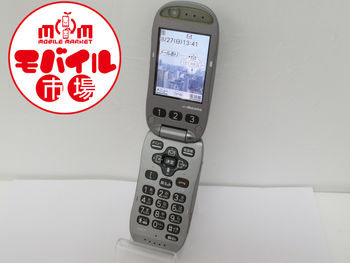 モバイル市場☆docomo★らくらくホン ベーシックII☆F-07A★〇判定☆買い取りました♪