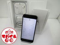 モバイル市場☆docomo iPhone6 64GB★〇判定☆付属品未使用★税込☆買い取りました♪