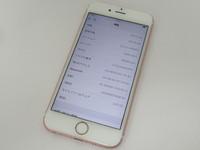 美品☆au iPhone6S 64GB★SIMロック解除可能☆MKQR2J/A★ローズゴールド☆買い取りました♪