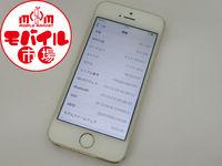 モバイル市場☆中古★docomo☆iPhone5S 32GB★・・・