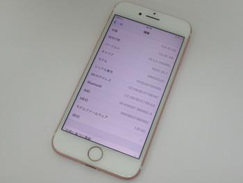 超美品☆au iPhone7 128GB★SIMロック解除可能☆MNCN2J/A★買取ました♪