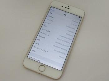超美品☆au iPhone6 16GB★NG492J/A☆ゴールド★白ロム☆買取りました♪