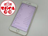 モバイル市場☆超美品 au iPhone7 Plus 256GB★〇判定☆SIMロック解除可能★買取ました♪