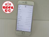 モバイル市場☆docomo iPhone6 16GB★〇判定☆MG492J/A★買い取りました♪