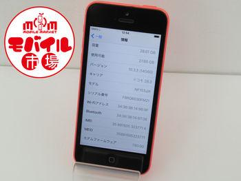 モバイル市場☆中古★docomo☆iPhone5C 32GB★NF153J/A☆ピンク★買取りました♪