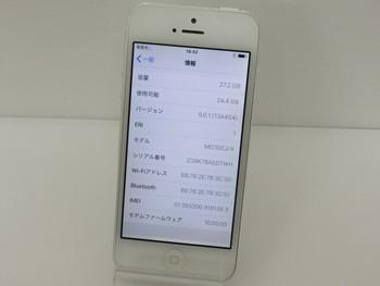 ジャンク★SoftBank☆iPhone5 32GB★〇判定☆MD300J/A★シルバー☆買取ました♪
