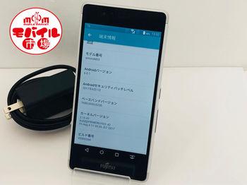モバイル市場☆新品同様★SIMフリー☆arrows M03★ブラック☆充電器付き★買取りました♪
