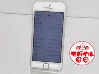 モバイル市場☆docomo iPhone5S 16GB★NE334J/A☆ゴールド★買取ました♪