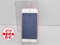 モバイル市場☆美品★Apple iPod touch 32GB 第5世代☆MC903J/A★買い取りました♪