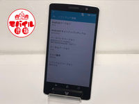 モバイル市場☆Disney Mobile on docomo DM-01G★〇判定☆ピュアホワイト★買取りました♪