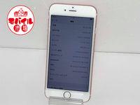 モバイル市場☆docomo iPhone6S 64GB★〇判定☆MKQR2J/A★ローズゴールド☆買取ました♪