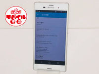 モバイル市場☆docomo Xperia Z3 SO-01G★〇判定☆ホワイト★買取ました♪
