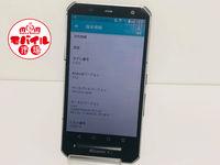 モバイル市場☆docomo ARROWS NX F-02G★〇判定☆ブラック★スマホ☆買取りました♪