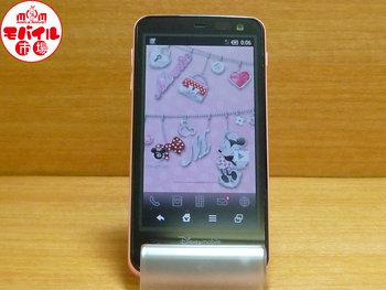 【モバイル市場】中古★SoftBank★DM013SH☆格安★白ロム☆入荷!