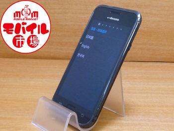 【モバイル市場】中古★docomo☆SC-02B★ドコモ☆格安白ロム★入荷