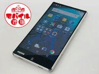 モバイル市場☆SoftBank AQUOS Xx2 502SH★〇・・・